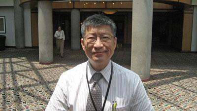 John Chia MD